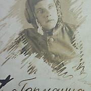 Алексеев И.И