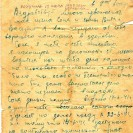 фронтовое письмо ивана екимова