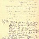 Мордисон Сарра - страницы из медкарты жительницы блокадного Ленинграда