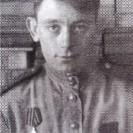 Аринштейн Лазарь Евгеньевич