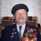 Киркин Алексей Вавильевич