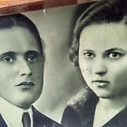 Фотография из семейного архива2
