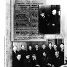 война участвует во мне-фото из архива Светлогорского краеведческого музея